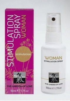 Shiatsu Kadınlara Özel Uyarıcı Sprey
