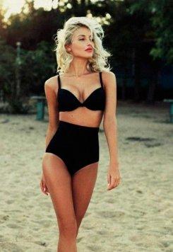Siyah Yüksek Bel Kaplı Bikini