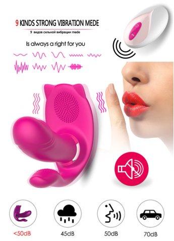 G-Spot Kilot İçi Vibratör