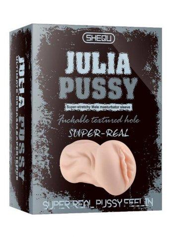 Julia Full Realistik Suni Vajina Mastürbatör