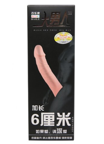Gerçek Et Dokusunda Penis Kılıfı