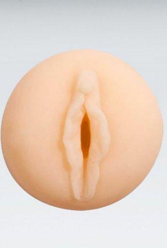 Yedek Pompa Başlığı Vajina