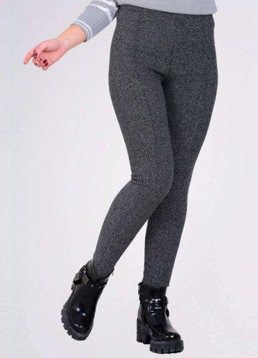 Füme Cotton Kadın Tayt Pantolon - 0545 356 96 07