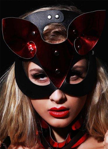 Fantazi Deri Maske Parcia - 0545 356 96 07