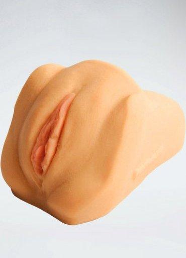 Cyberskin Pet Pussy Titreşimli Realistik Vajina