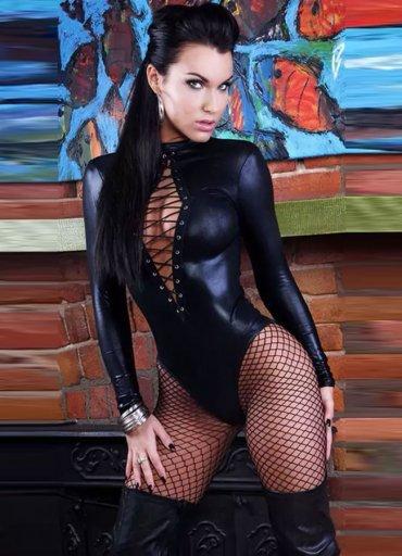 Sexy Deri Büstiyer Fantazi - 0545 356 96 07