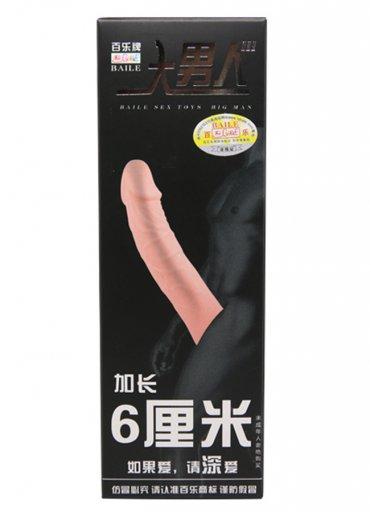 Gerçek Et Dokusunda Penis Kılıfı - 150 TL