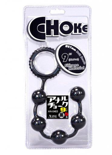 Choke Yumuşak Silikon Siyah Anal Top - 0545 356 96 07