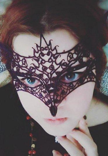 Dantel Şık Göz Maskesi