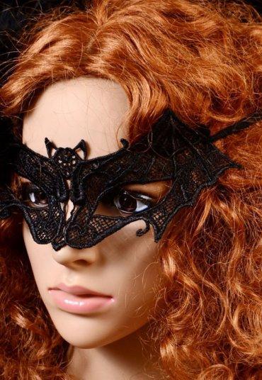 Merry See Şık Dantel Göz Maskesi