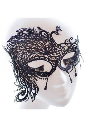 Özel Tasarım Dantel Göz Maskesi