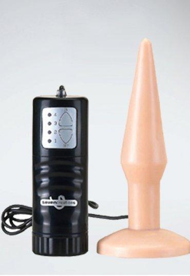 Pure Small Butt Titreşimli Anal Plug