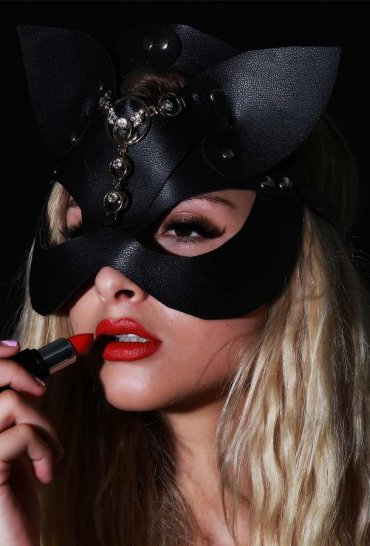 Mitelove Fantazi Deri Maske