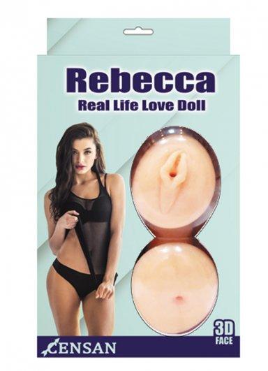 Rebecca Gerçekçi Esmer Şişme Bebek