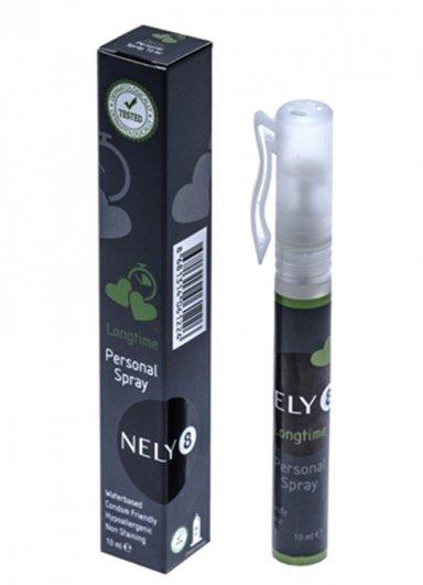 Nelly Erkeklere Özel Personel Spray