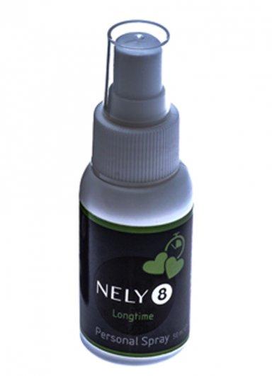 Nely8 Longtime Personel Spray