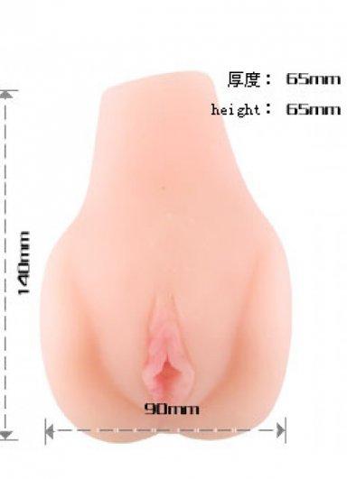 Ultra Realistic Titreşimli Suni Vajina