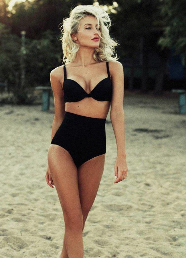 Siyah Yüksek Bel Kaplı Bikini Alt