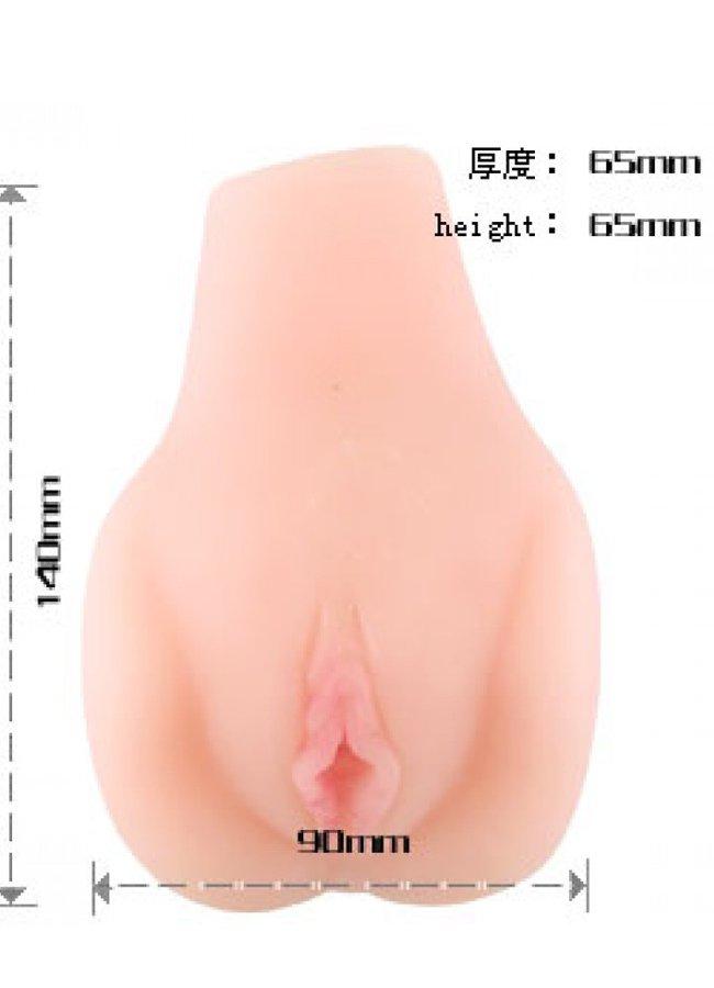 Ultra Realistic Titreşimli Suni Vajina | 0545 356 96 07