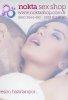 Seksin Büyüsü Playboy Erotik DVD Film
